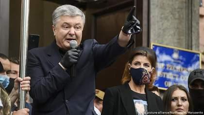 Обрання запобіжного заходу Петру Порошенку: онлайн-трансляція