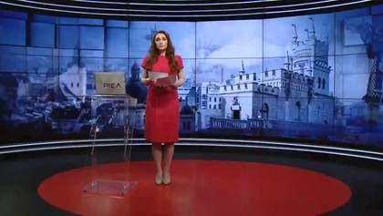Выпуск новостей за 12:00: Админпротоколы для Зеленского. Упрощение въезда в Черногорию.
