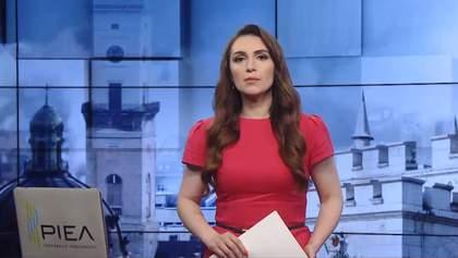Випуск новин за 16:00: Коронавірус в президента Бразилії. Моторошна знахідка у Львові