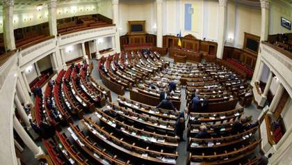 В Верховной Раде зарегистрировали постановление о местных выборах: их запланировали 25 октября