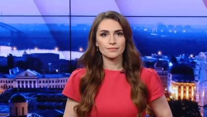 Итоговый выпуск новостей за 18:00: Лесные пожары на Луганщине. Новый языковой омбудсмен