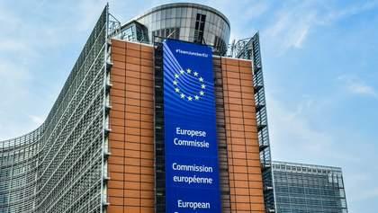 Падение будет еще хуже: Еврокомиссия изменила прогноз по ВВП для ЕС
