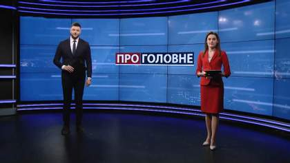 Про головне: Слід Кремля в партії Шарія. Місцеві вибори в Україні