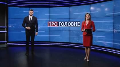 О главном: След Кремля в партии Шария. Местные выборы в Украине
