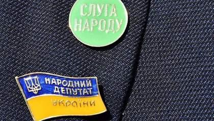 """""""Слуга народа"""" фактически провалит эти выборы, – Севгиль Мусаева"""