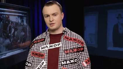 Справа Гладковського щодо схем в Укроборонпромі: суд визнав недостовірним матеріал Бігуса