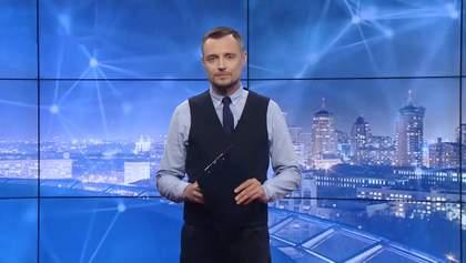 Pro новини: Причина пожеж на Луганщині. Нерухомість та фінансування Шарія
