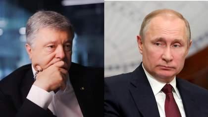 """З'явиться ще багато таких розмов, – політолог про """"плівки Порошенка і Путіна"""""""