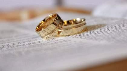 В 2020 году украинцы женились в пять раз чаще, чем разводились: данные Минюста