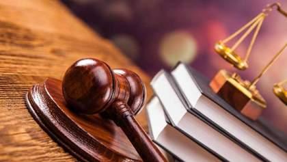 В Раде рассказали, когда рассмотрят законопроект о судебной реформе