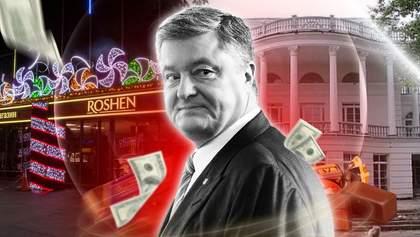 Майно мільярдерів України: чим володіє Петро Порошенко