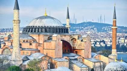 ЄС розкритикував Туреччину через повернення собору Святої Софії статусу мечеті