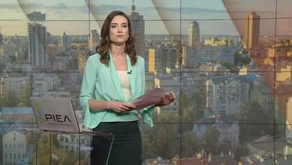 Выпуск новостей за 11:00: Подстрекательство людей на Закарпатье. COVID-19 в ОРДЛО