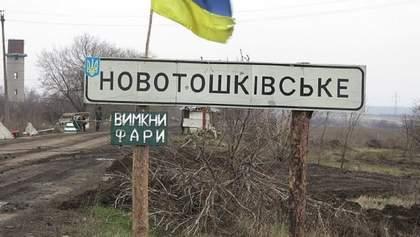 Оккупанты не дают восстановить водопровод: жители Новотошковского 4 суток живут без воды