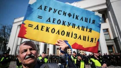 Популяризация украинского: новый языковой омбудсмен рассказал о ключевом инструменте