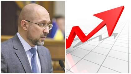 """Шмыгаль рассказал, сколько в Украине выдали """"доступных кредитов"""" для бизнеса"""
