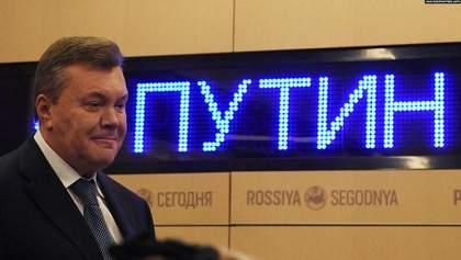 Тихий ювілей Януковича: він вірив у Росію і Путіна