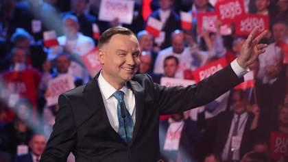 Анджей Дуда вдруге став президентом Польщі: цікаві факти з біографії
