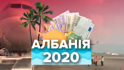 Відпустка-2020: як організувати відпочинок в Албанії та скільки це буде коштувати