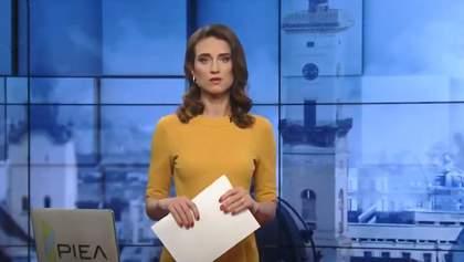 """Випуск новин за 14:00: Скандал з """"Велюром"""". Суд над Желепою, який влаштував ДТП під Києвом"""