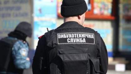 """В Киеве новая волна """"минирований"""": работа апелляционного суда и вокзала ограничена"""