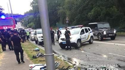 Страшна аварія під Києвом: у поліції показали фото загиблої родини Цурканових