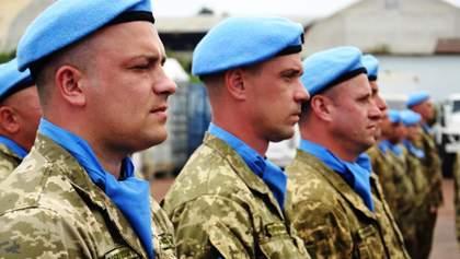 Воїни ЗСУ захищають мир не лише на сході: вітання політиків із Днем українських миротворців
