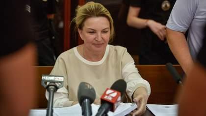 """З майна Богатирьової зняли арешт: їй повернули золотий злиток і значок """"Партії регіонів"""""""