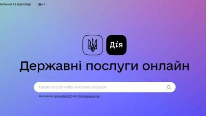 """Украинский сервис Дия получил """"дизайнерский Оскар"""""""