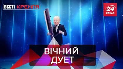 Вести Кремля: Путин и Ручка-2. Россия против трансгендеров