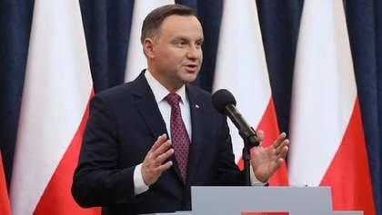 Дзвінок російського пранкера до президента: у Польщі знайшли винного