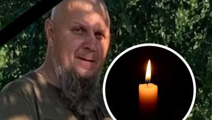 Брав у полон росіянина Агєєва та повертався на війну: на Донбасі загинув Дмитро Красногрудь