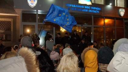 Справа Майдану: у Черкасах ексслідчому міліції оголосили підозру – подробиці