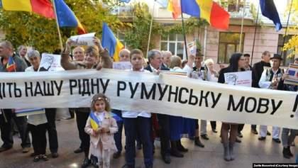 """Румуни в Україні поскаржилися Бухаресту на """"примусову українізацію"""": подробиці"""