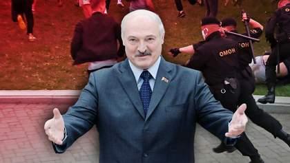 Звичайний фарс вічного Лукашенка: чим закінчаться протести в Білорусі