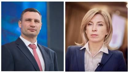 Боротьба за Київ: кого уже можна вітати з перемогою?