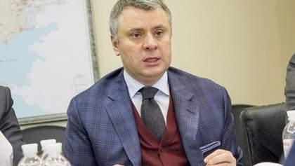 """Вітренко пішов з """"Нафтогазу"""": причина"""