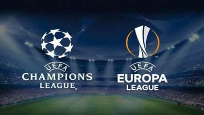 Новий сезон Ліги чемпіонів та Ліги Європи: дати матчів та жеребкування для українських клубів