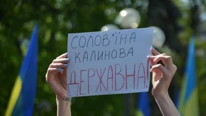 Почему нам снова приходится защищать украинский в Украине?