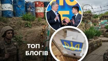 Битва президентів, бої між Азербайджаном та Вірменією, великий провал в Раді : блоги тижня