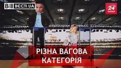 """Вєсті UA:  Верещук виграла """"Розсміши коміка"""". Монобільшість злякалась """"Голосу"""""""