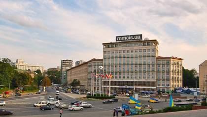 """Если отель """"Днепр"""" купил россиянин, договора не будет, – глава Фонда госимущества"""