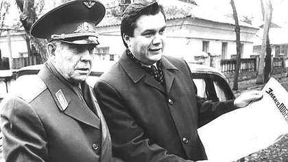 Документы с якобы подписями Януковича выставили на аукцион в Беларуси: фото