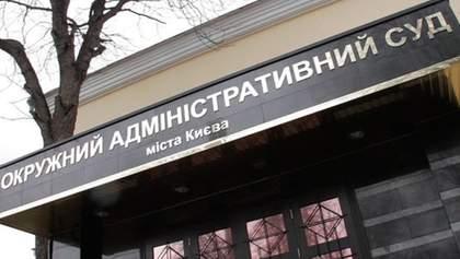 Пленки Вовка-2: почему НАБУ взялось за Окружной суд Киева и чего ждут от Зеленского