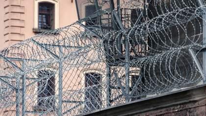Сколько Украина тратит на содержание тюрем: объяснение министра Малюськи