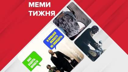 """Найсмішніші меми тижня: Добкін """"скучноє ліцо"""", Тищенко хоче """"попу как у Ким"""", Луцька область"""