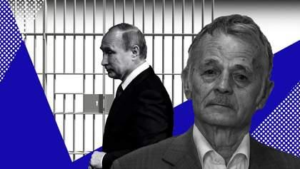 Путин лично ответственен за пытки крымских политзаключенных – Джемилев
