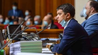 Разумков объяснил, почему в Раде так и не ввели голосование сенсорной кнопкой