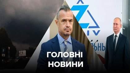 Главные новости 20 июля: задержание Новака, Путин в Крыму и ливень в Хмельницком