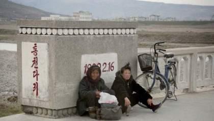Фото Північної Кореї, за які можуть позбавити життя